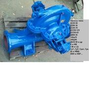 Продам насосы Д 3200-75,  Д 2000-100,  Д 2000-21,  Д 2500-62-2 и др.(список