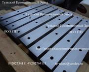 Ножи для гильотины 520х75х25мм Н3121 с завода производителя.